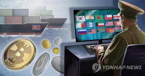 통일부, 北 사이버공격 대비 내부 시스템 업그레이드