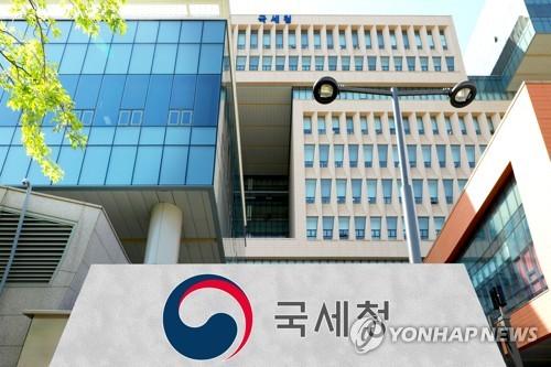 국세통계센터 민간연구기관에 개방…국세통계포털 DB로 서비스