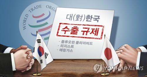[불매운동 1년] ③ 기계류 수입 반토막…일본 자국 산업에 역효과(끝)