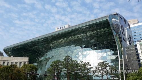 '근로 저소득층 청년지원' 서울시 저축통장 참여자 모집