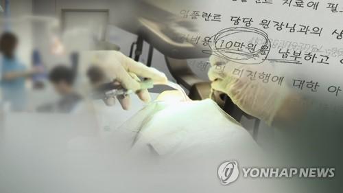 소비자원-의료분쟁조정중재원, 임플란트 피해예방 홍보책자 배포