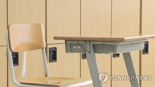 """인천 학부모·학생 """"체계적인 진로 교육 시스템 가장 필요"""""""