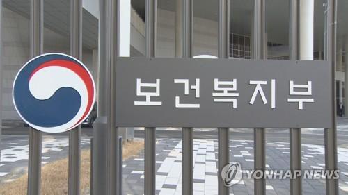 """장애인 보청기 급여제 개선…""""성능따라 제품별 가격 고시"""""""