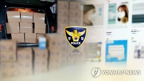 '매점매석 2년이하 징역' 마스크·손소독제 고시 9월까지 연장
