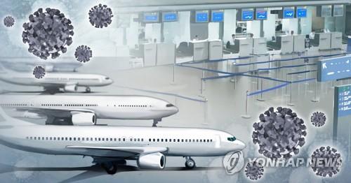 '위기 대응 자생력 강화'…내년에 항공업 공제조합 설립된다