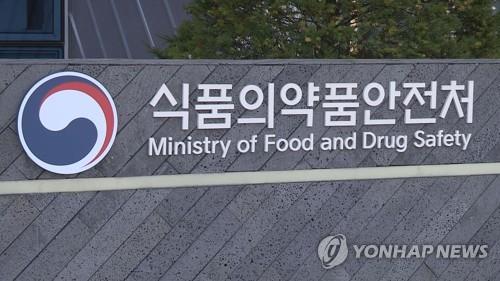 식약처, 의약품·바이오·의료기기 심사관 35명 채용