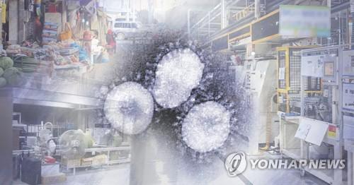 코로나 사태로 인천기업 체감 경기 11년 만에 최악