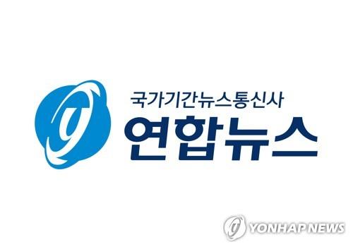 뉴스통신사의 역할과 미래…연합뉴스 창사 40주년 세미나
