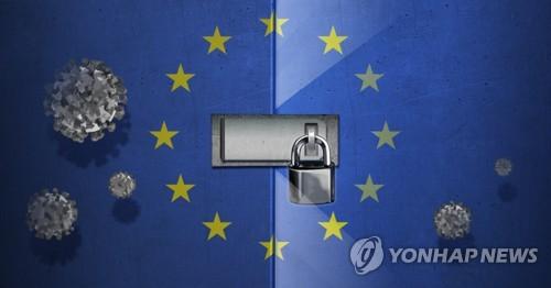 EU, 내일부터 한국 등 14개국 입국 허용…美中 제외