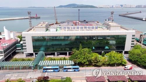 인천항만공사, 옛 국제여객터미널 공공기관 임대 검토