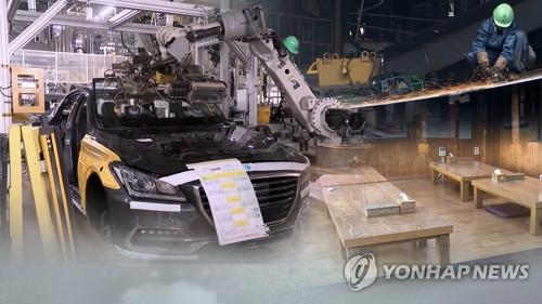 부산시 코로나19 직격탄 자동차 부품업계 간담회