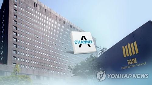 '검언유착' 의혹 관련 대검 수사심의위원회 소집 결정