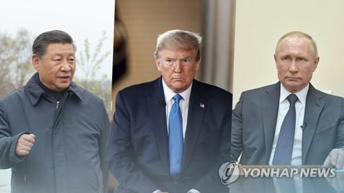 '중국견제' 트럼프, 한국 포함 G7 확대 고삐…러 참여 놓고 논란