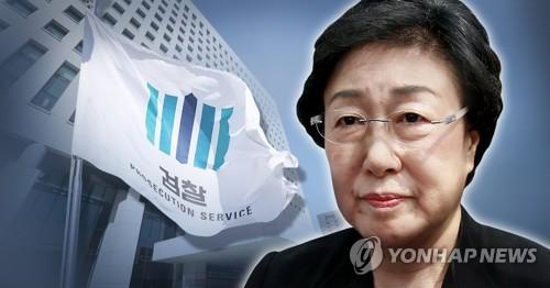 """대검 """"한명숙 수사팀 진정사건, 감찰부 소관 아니다"""""""