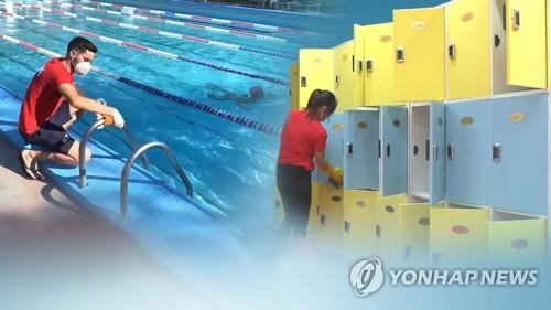 내일부터 숙박시설내 수영장 긴급점검-천안에 생활치료센터 개소
