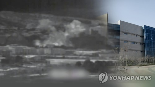 원/달러 환율 4.8원 상승 출발…北 연락사무소 폭파 반영