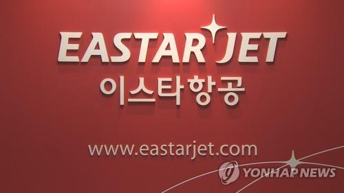 'M&A무산 위기' 이스타 오늘 기자회견…체불임금 해소안 내놓나(종합)