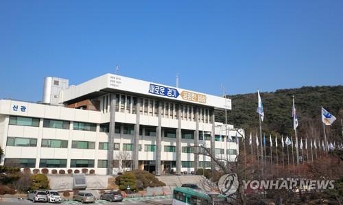경기도, 5월 24일 '청소년의 날' 지정…광역단체 최초