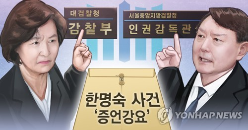 """민주, 윤석열 처신 성토…""""추미애 검찰지휘 적절""""(종합)"""