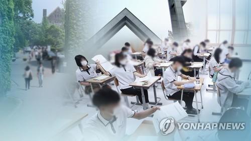 서울시, 50개 고교와 서울대 등 30개 대학 연결해 특화 수업