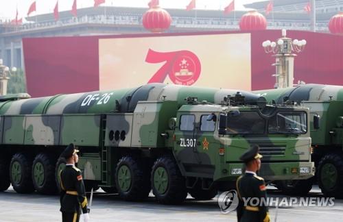 """""""중국, 신장서 핵무장 가속…미·러와 맞먹자는 심산"""""""