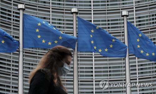 """""""EU, 입국 허용국 명단 합의 접근…한국 등 15개국 포함"""""""