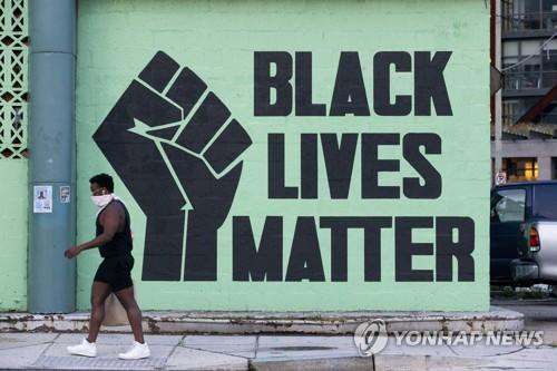 인종차별 반대 운동 큰 시각차…미 백인 절반 동의 안해