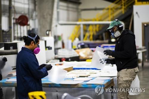 '코로나19 쇼크' 미 산업생산 석달만에 증가…5월 1.4%↑