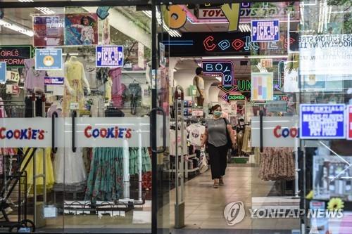 '코로나19 쇼크' 미 경제 회복조짐…소비·생산 동반 반등
