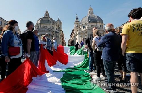 코로나19 속 반정부 집회 강행한 이탈리아 극우…방역은 무시