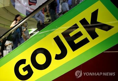 인니 고젝이 뭐길래…페이스북·페이팔 잇따라 투자