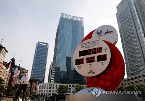 """도쿄올림픽조직위 """"코로나19 여파로 '새로운' D-365 행사 안 해"""""""
