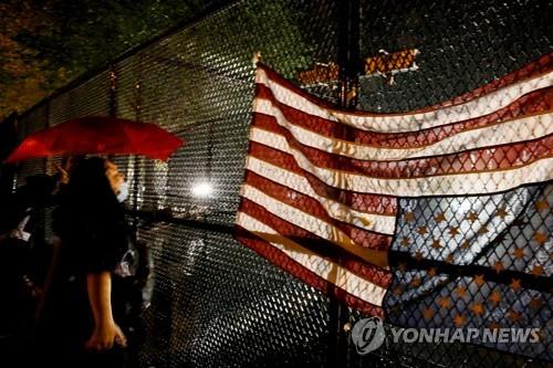 개방과 민주주의 상징인데…'흑인사망' 시위 속 요새화된 백악관