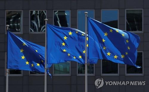 """EU, 홍콩보안법 통과에 """"개탄…대응 방안 논의할 것"""""""