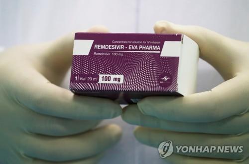 코로나 치료제 렘데시비르 가격은…미 일반환자 치료에 375만원