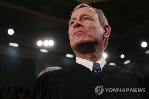 계속되는 미 보수 대법원장의 '반란표'…낙태권 제한도 반대