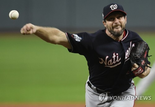 MLB 정규리그 개막전 '워싱턴 vs 뉴욕 양키스'