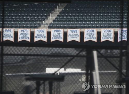 MLB 팀당 76경기 새 제안…선수노조 즉각 '조롱'