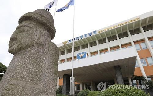 경찰, 제주 장기미제 '변호사 피살사건' 재수사 검토