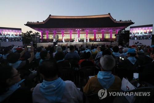 '문화재지킴이날' 기념 문화유산 온라인 토크콘서트