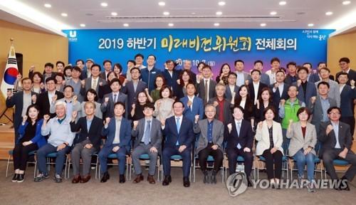 """울산시 민선7기 민관협력 평가토론…""""시민 시정참여 확대 논의"""""""