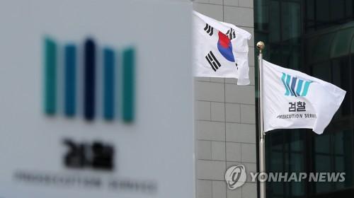 """""""영장표지만 보여준 압수 위법"""" 대법 판단, 파기환송심서 뒤집혀"""