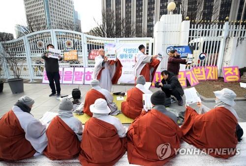 '차별금지법' 뜨거운 종교계…찬반에 쪼개진 개신교계