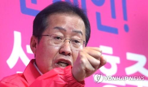 """기본소득제에 홍준표 """"사회주의"""" 김용태 """"고민해봐야"""""""