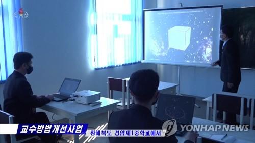 북한 영재학교서 '선택과목제' 도입…서구식 교육체계 지속 도입