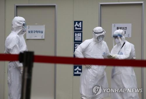 부천 심리상담센터 관련 환자 서울 마포구에서도 발생