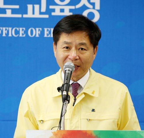 전남교육감 측근·군의원 출신 잇단 개방형 임용