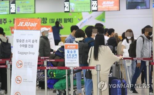 """""""제주로 부산으로""""…코로나 유탄 맞았던 기름소비 5월에 '급증'"""