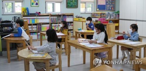 초등학생 방과 후 돌봄 '정부24'에서 바로 찾아 신청하세요