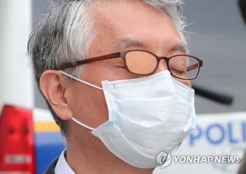 문은상 신라젠 대표 재산 855억원 동결